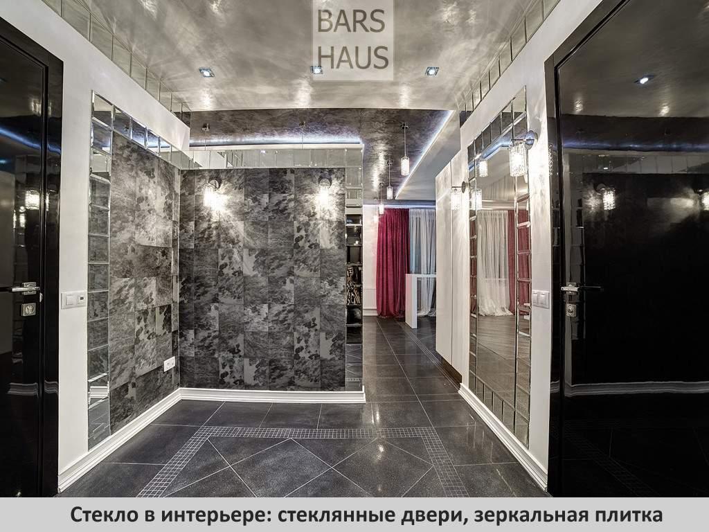 Стекло в интерьере - стеклянные двери, зеркальная плитка