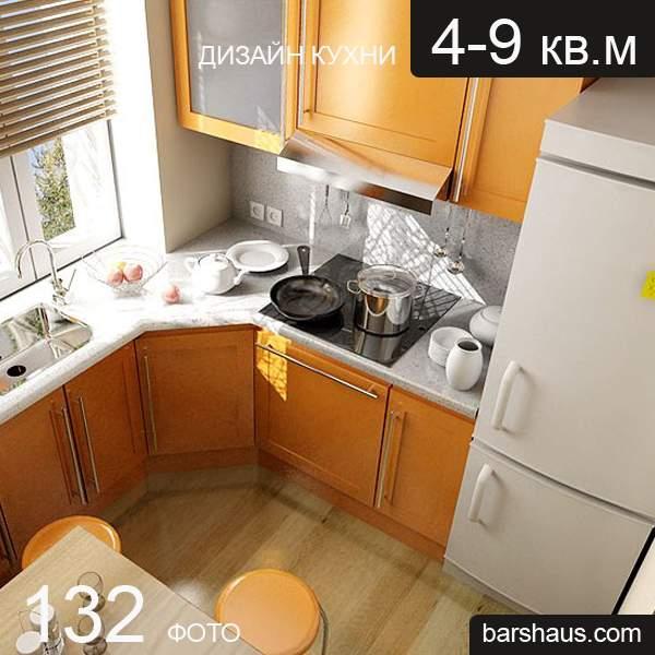 Дизайн маленькой кухни (132 фото)