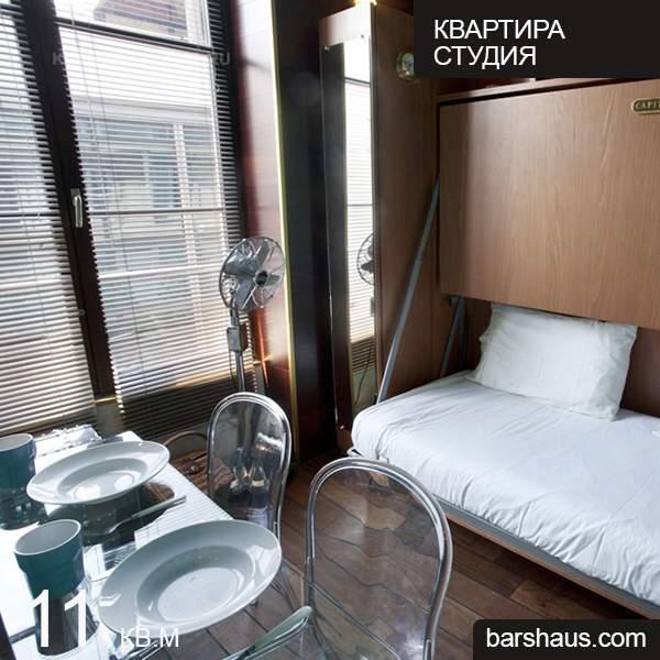 Дизайн квартиры студии 11 кв м фото