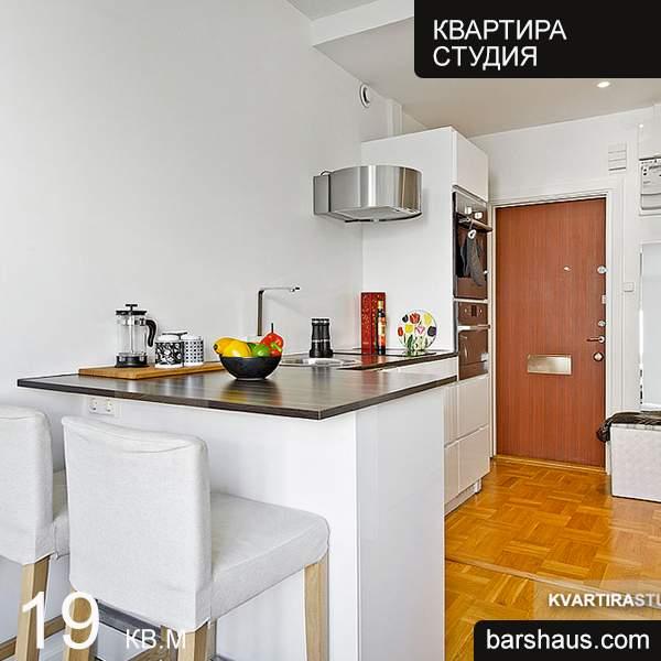 Дизайн квартиры студии 19 кв м фото