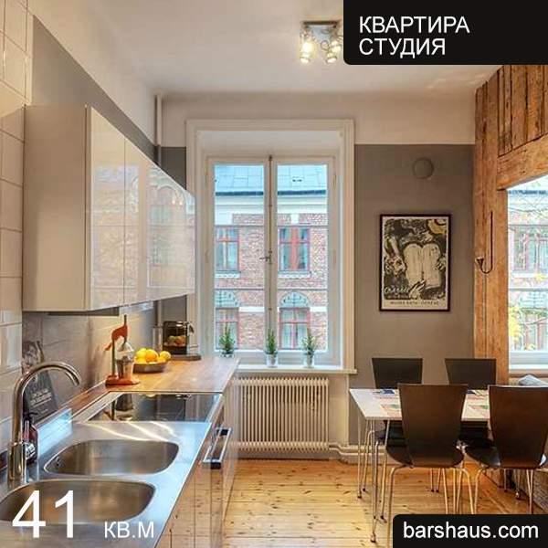Дизайн квартиры студии 41 кв м фото