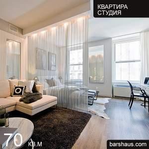 Дизайн квартиры студии 70 кв м фото