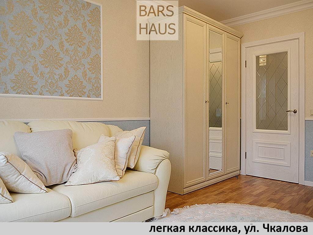 photo_remonta_klassika_207