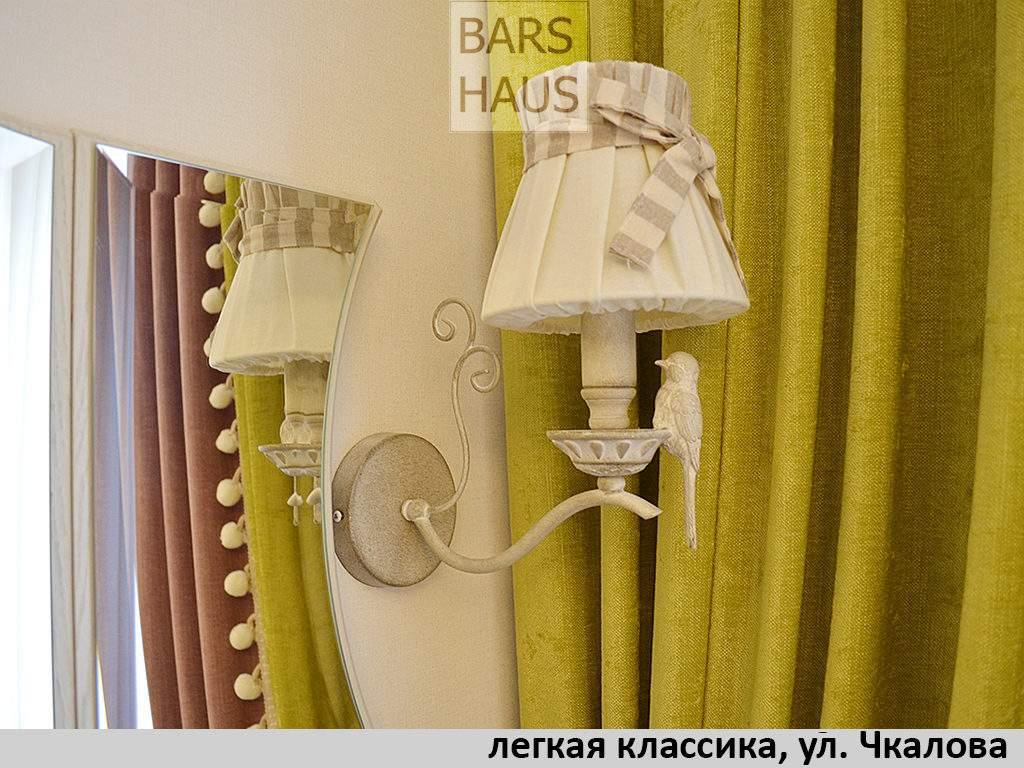 Бра с птичкой в дизайне интерьера в Минске