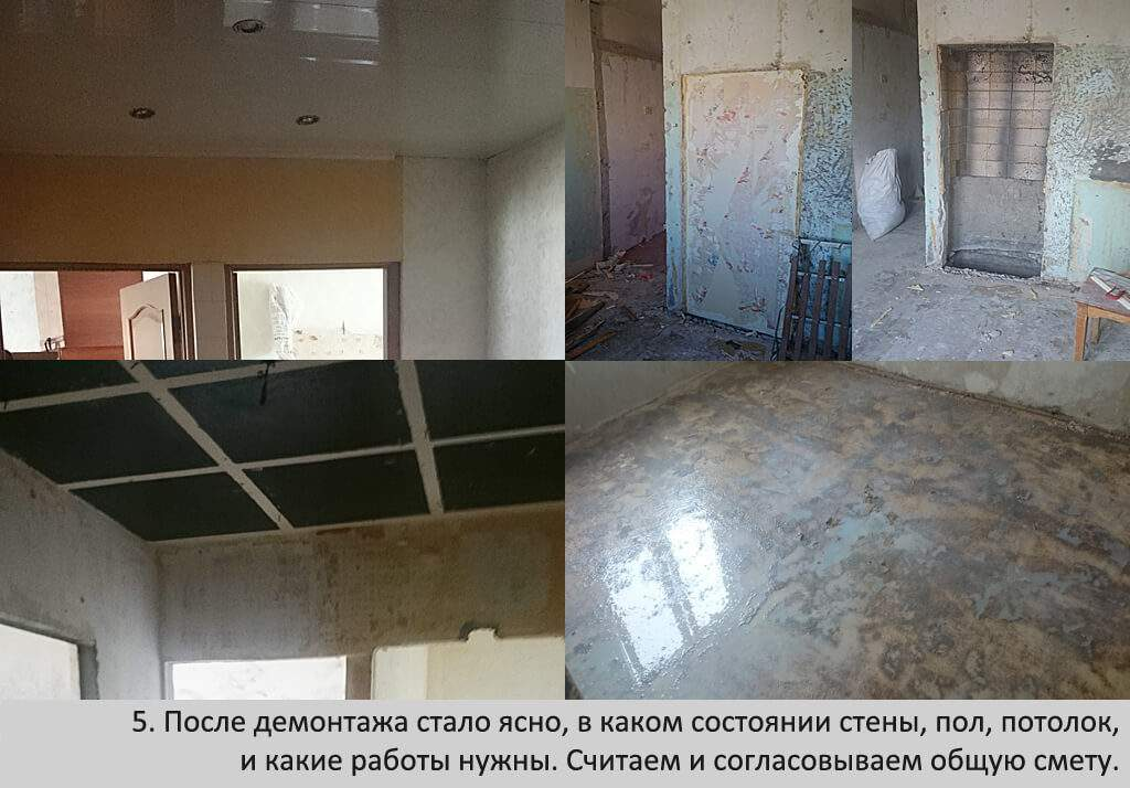 dizajn-i-remont-kvartiry-v-minske-ehtapy-5