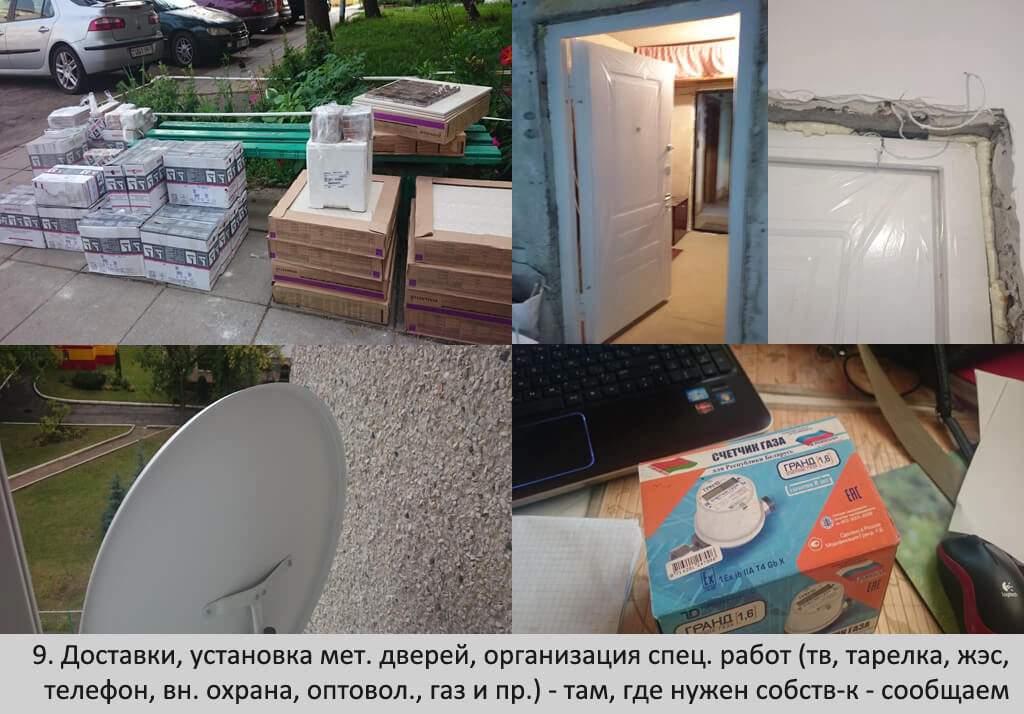 dizajn-i-remont-kvartiry-v-minske-ehtapy-9