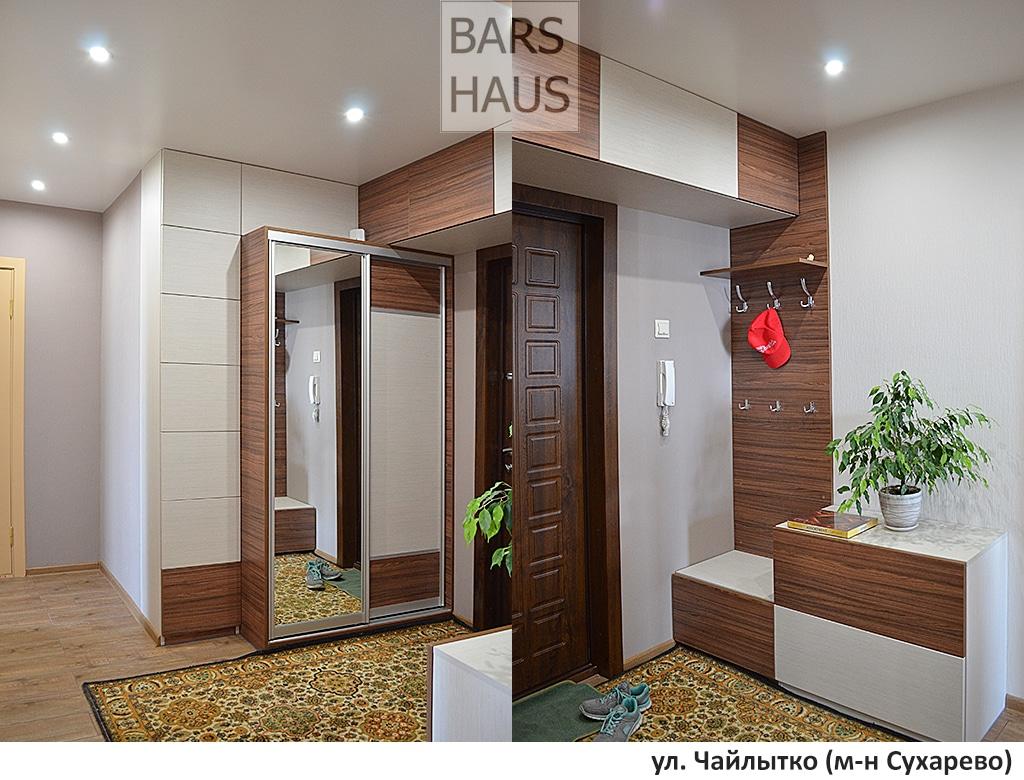 Дизайн интерьера прихожей 2 комнатной квартиры в панельном доме