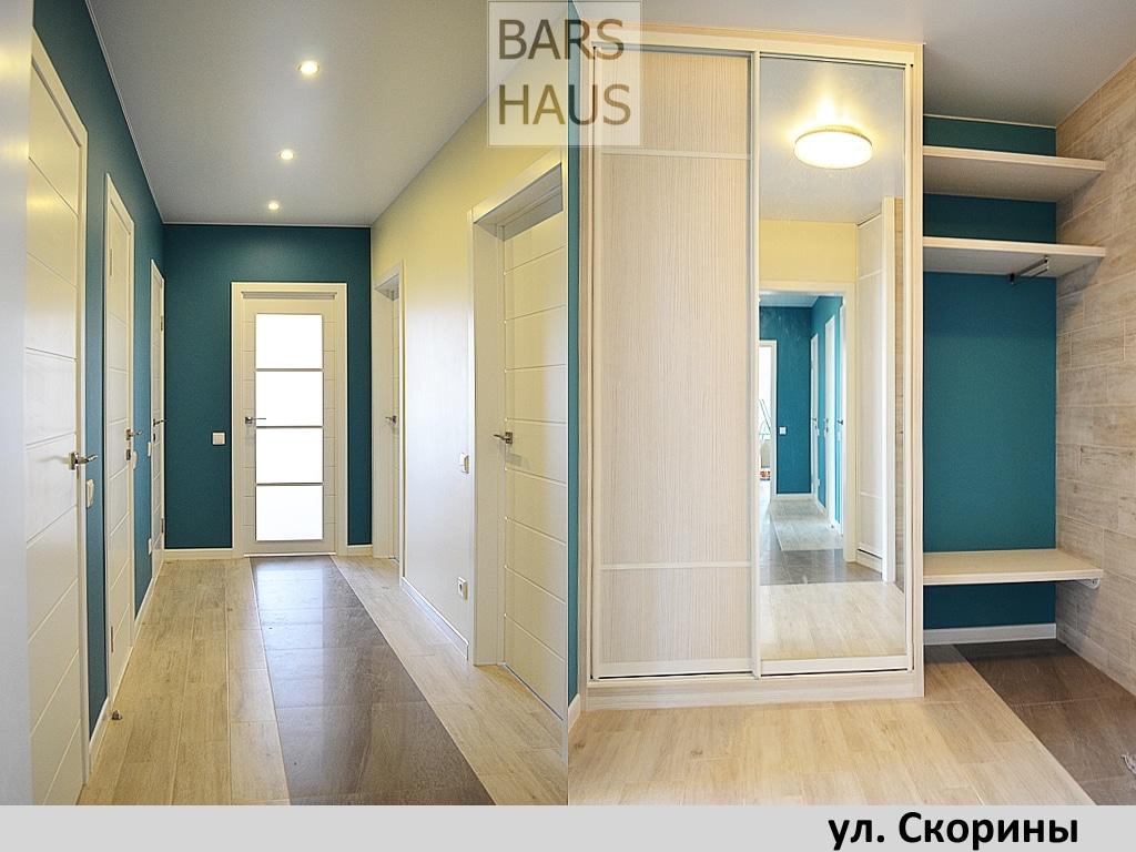 Дизайн 3-комнатной квартиры, ул. Скорины, Минск