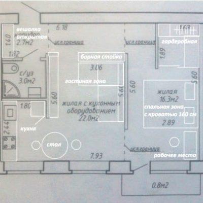 planirovka-arendnoj-kvartiry-studii